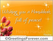 Greeting ecards: Hanukkah eCard: Wishing you...