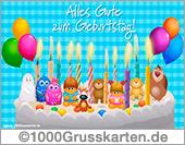 E-Card - EKarte mit Kuchen und Freunden