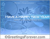 Greeting ecards: Rosh Hashanah ecards