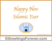 Islamic ecards ecard