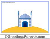 Tarjetas postales: Islamic