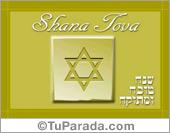 Shana Tova.
