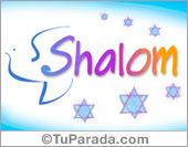 Tarjeta gratis de Shalom
