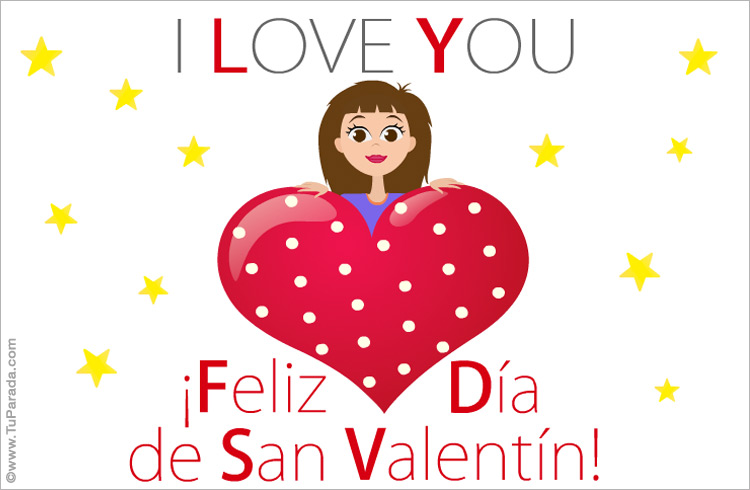 Tarjeta del d a de san valent n postales virtuales de - Postales dia de san valentin ...