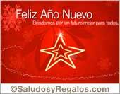 Feliz año nuevo con estrella