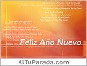 Feliz año nuevo - Tarjetas postales: Feliz año nuevo en diferentes idiomas