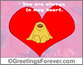 Greeting ecards: In my heart ecard