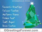 Ecard - Seasons Greetings