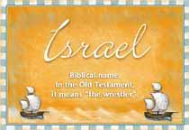 Name Israel