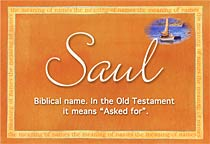 Sam Name Meaning - Sam name Origin, Name Sam, Meaning of ...
