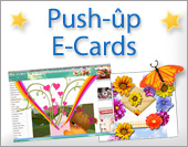 Greeting ecards: Push-ûp E-Cards