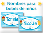 Tarjetas, postales: Nombres Niños