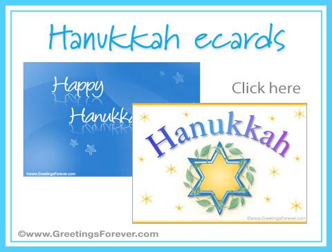 Hanukkah ecards