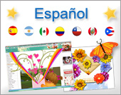 Greeting ecards: Spanish Site