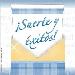 Tarjetas, postales: Sobres formales