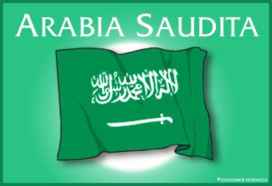 Tarjeta - Bandera de Arabia Saudita