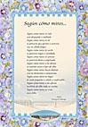 Tarjetón Poema: Según como mires...