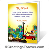 Printable card: I wish - For Desktop
