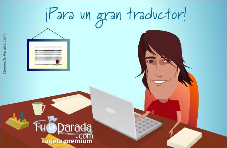 Tarjeta - Tarjeta para un gran traductor