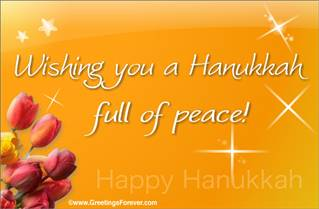 Hanukkah eCard: Wishing you...