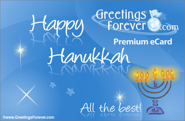 Ecard - Happy Hanukkah!