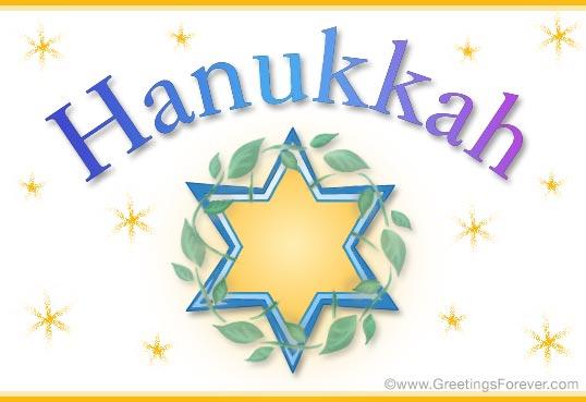 Ecard - Hanukkah