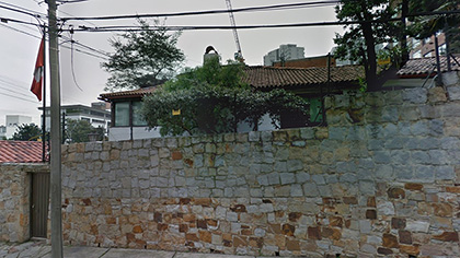 Consulado de Perú en Colombia