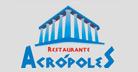 Acrópoles - Bom Retiro