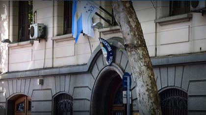 Embajada de Republica Argentina