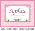 Meaning of Sophia to print