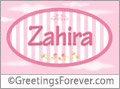 Names for doors, Zahira