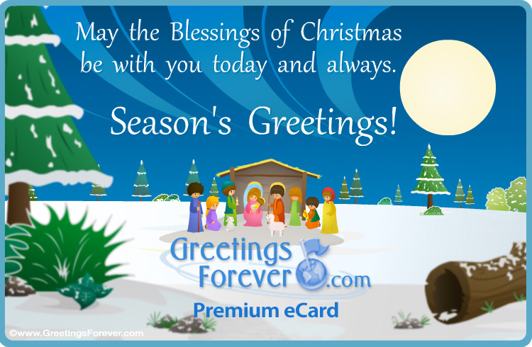 Ecard - Nativity greeting card