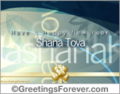 Rosh Hashanah message