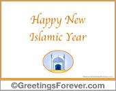 Islamic Year e-card