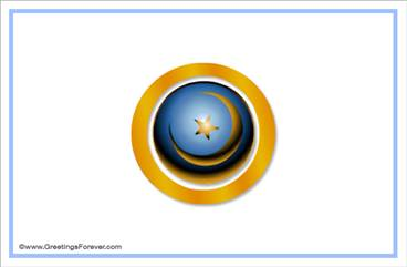 Ecards: Islamic ecards