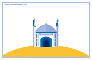 Islamic ecard