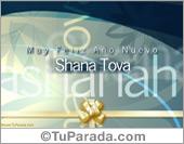 Tarjeta para Rosh Hashanah
