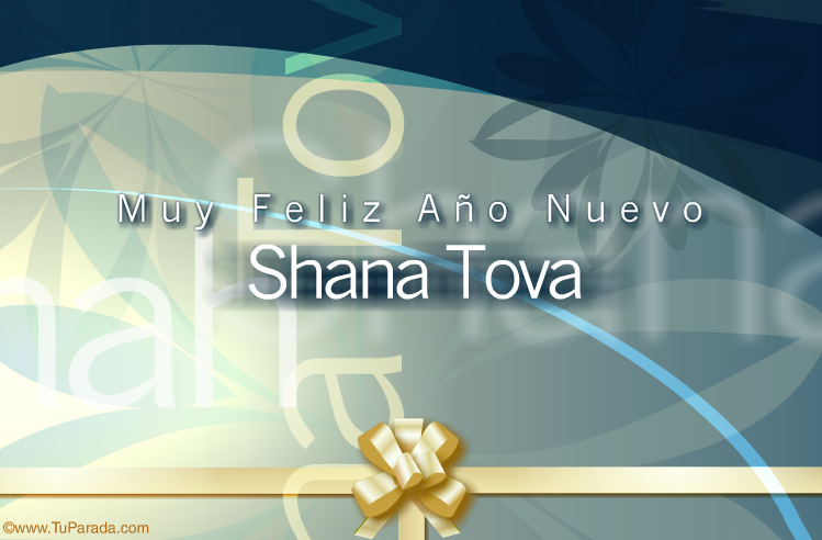 Tarjeta - Tarjeta para Rosh Hashanah