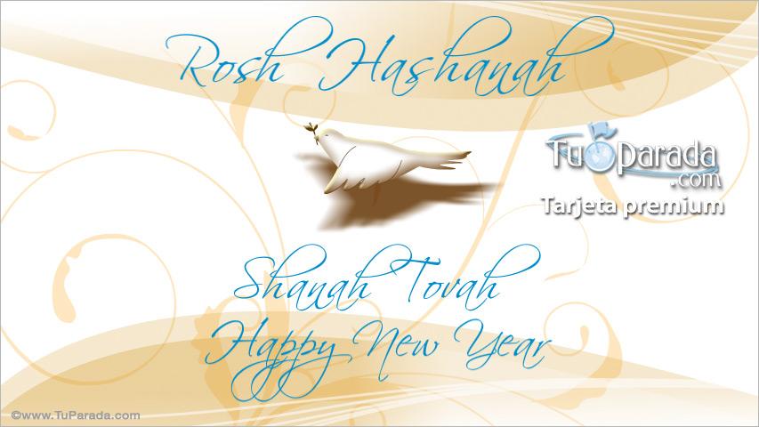 Tarjeta - Postal de Rosh Hashanah