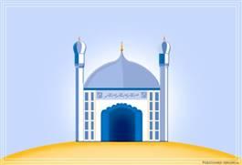 Tarjeta de Religión Islámica