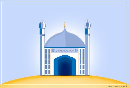 Tarjeta - Islámica