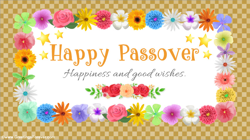 Ecard - Happy Passover and warm wishes