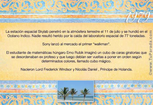 https://cardsimages.info-tuparada.com/2310/25735-2-ano-1979-pag-2.jpg