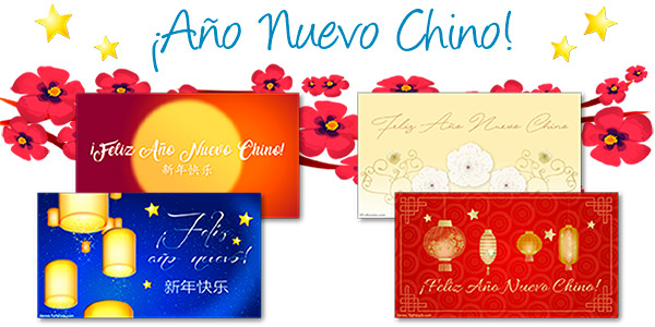 Tarjetas de feliz año nuevo chino