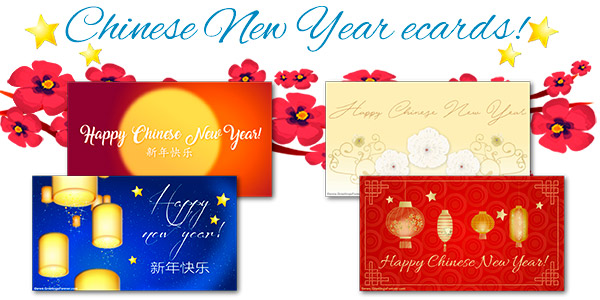 Happy Chinese New Year ecards!