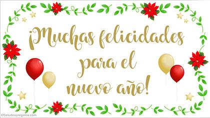 Muchas felicidades para el nuevo año