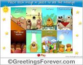 Interactive friendship ecard