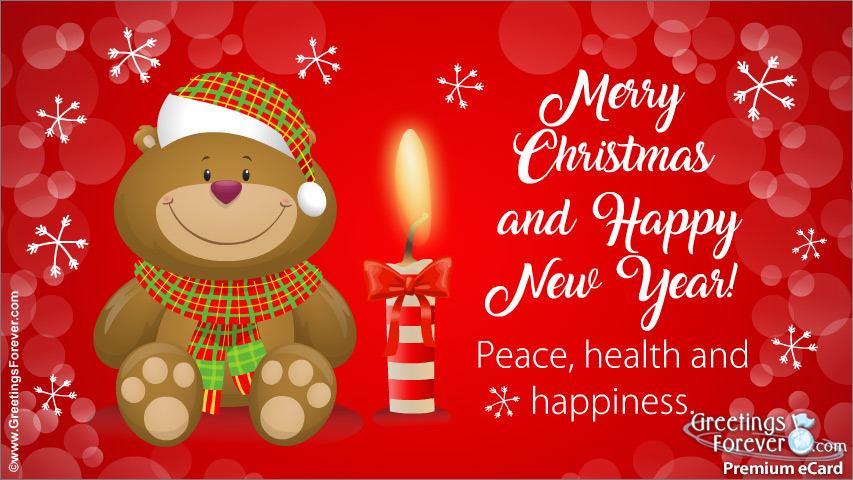 Ecard - Merry Christmas and Happy New Year