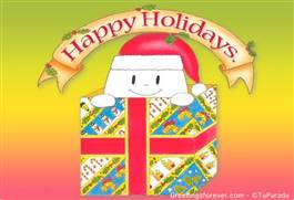 Happy Holidays with gift