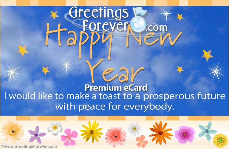 Ecard - New year animated card